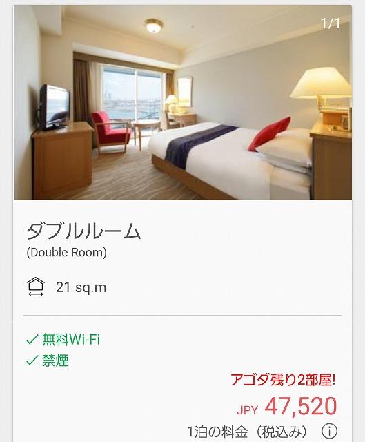 f:id:yukihiro0201:20170901195017j:plain