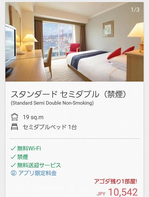 f:id:yukihiro0201:20170901195057j:plain