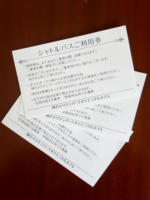 f:id:yukihiro0201:20170901195356j:plain