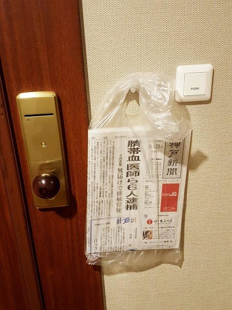 f:id:yukihiro0201:20170901201144j:plain