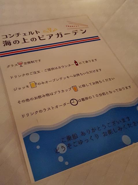 f:id:yukihiro0201:20170908195618j:plain