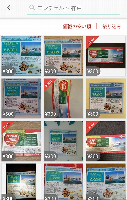 f:id:yukihiro0201:20170908203553j:plain
