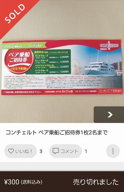 f:id:yukihiro0201:20170908203630j:plain