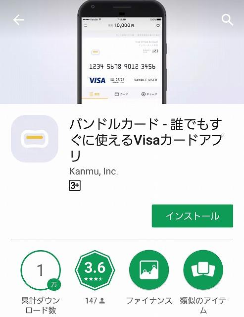 f:id:yukihiro0201:20170914151700j:plain
