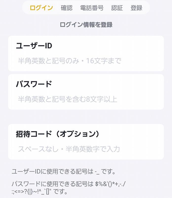 f:id:yukihiro0201:20170914151903j:plain