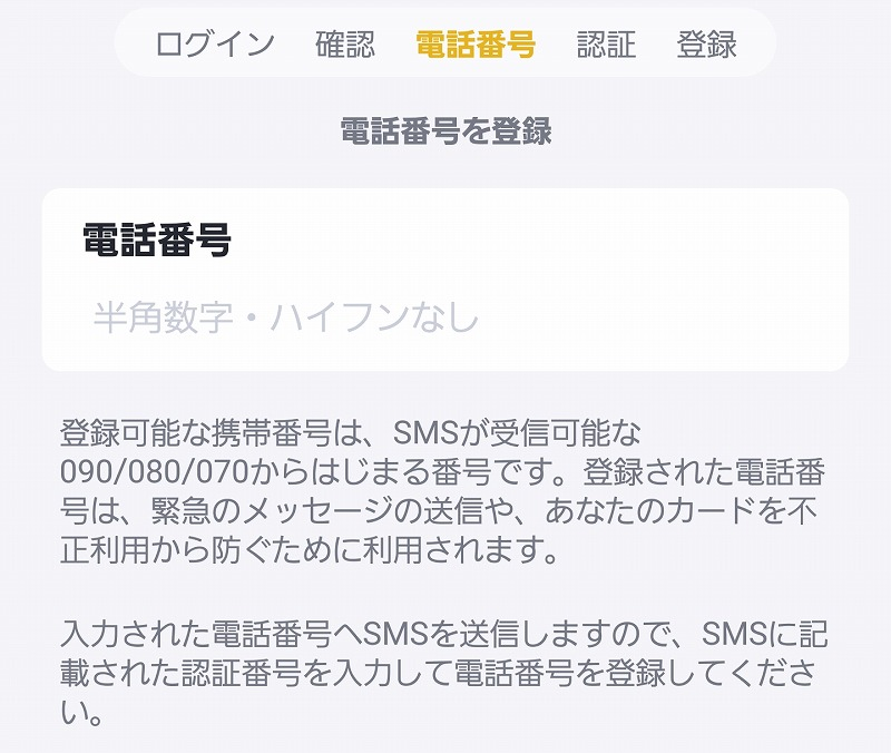 f:id:yukihiro0201:20170914152601j:plain