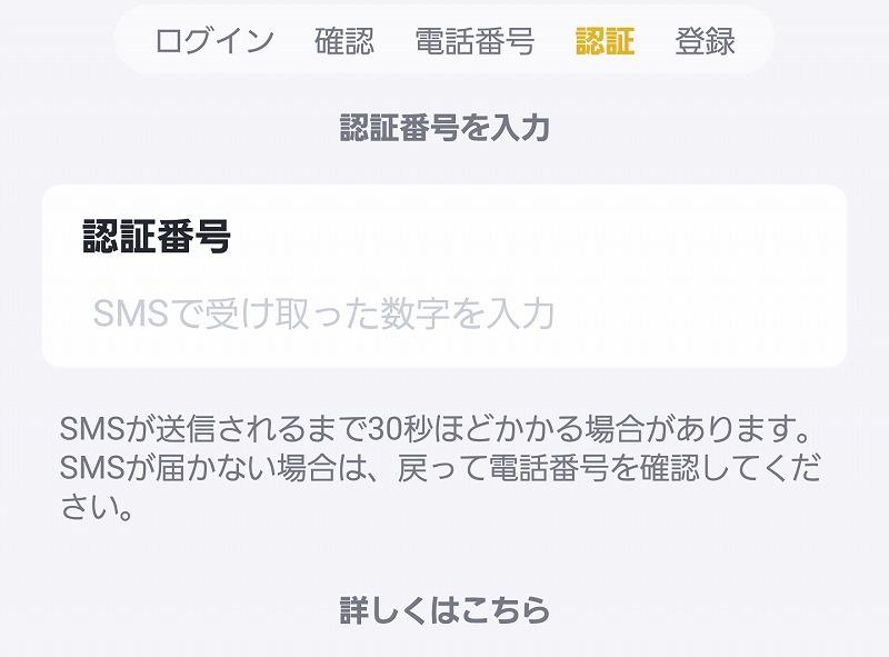 f:id:yukihiro0201:20170914152851j:plain