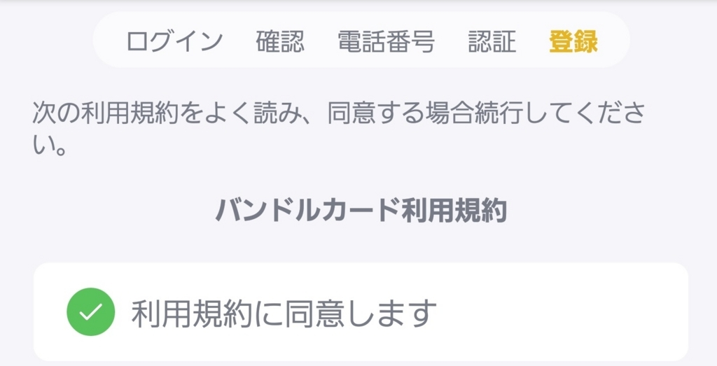 f:id:yukihiro0201:20170914153302j:plain