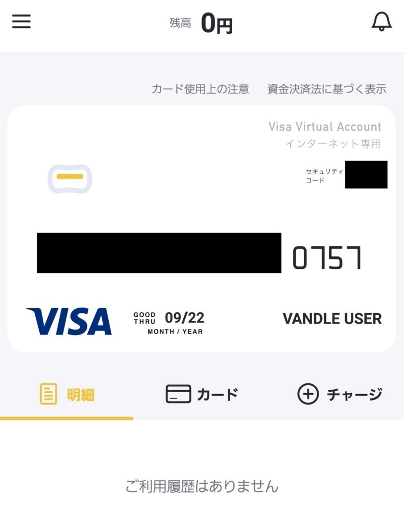 f:id:yukihiro0201:20170914154128j:plain