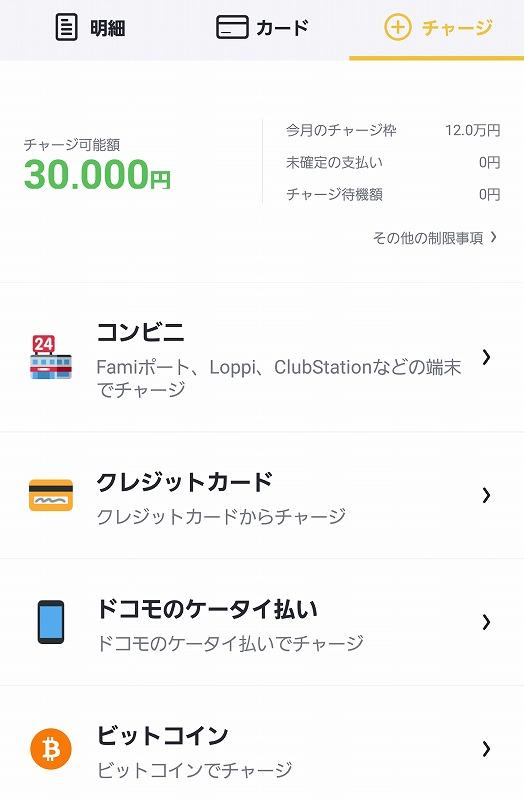 f:id:yukihiro0201:20170914154313j:plain