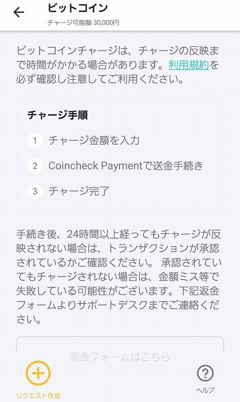 f:id:yukihiro0201:20170914154436j:plain