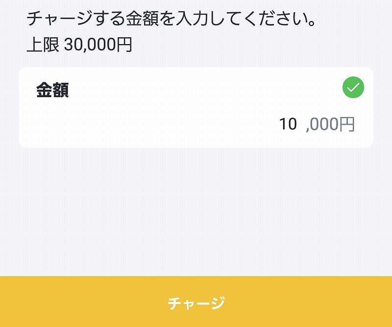 f:id:yukihiro0201:20170914154647j:plain
