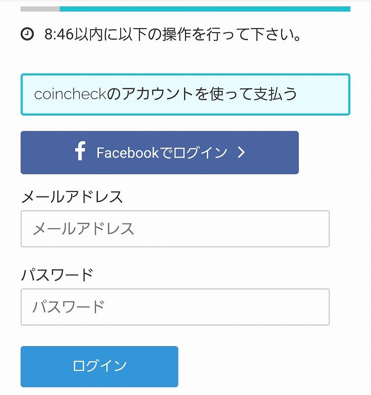 f:id:yukihiro0201:20170914155532j:plain