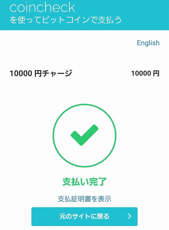 f:id:yukihiro0201:20170914160132j:plain
