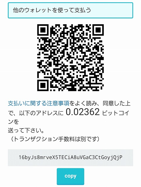 f:id:yukihiro0201:20170914161114j:plain