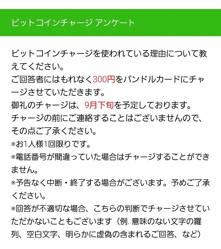f:id:yukihiro0201:20170914162355j:plain