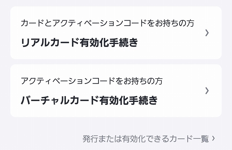 f:id:yukihiro0201:20170914162917j:plain