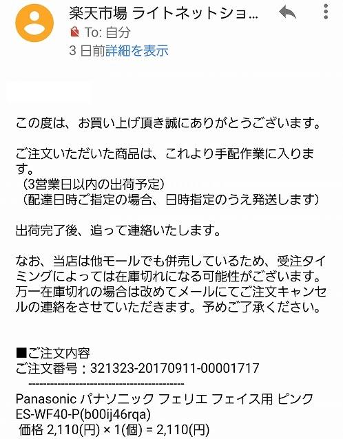 f:id:yukihiro0201:20170914164348j:plain