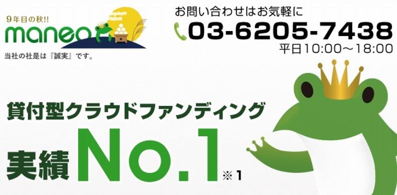 f:id:yukihiro0201:20170916174941j:plain