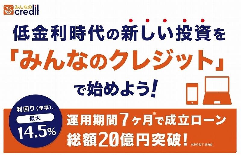 f:id:yukihiro0201:20170916175423j:plain
