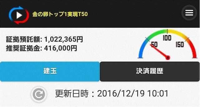 f:id:yukihiro0201:20170927112439j:plain