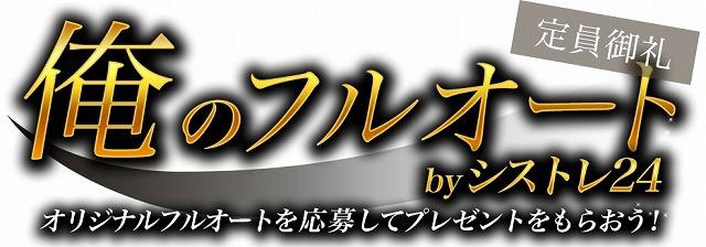 f:id:yukihiro0201:20170927233445j:plain