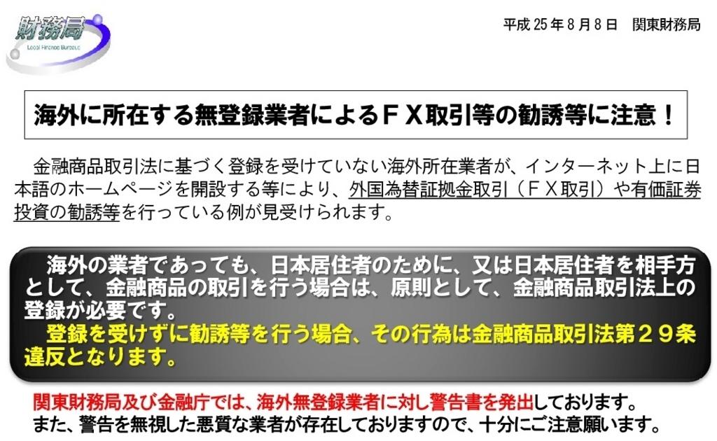 f:id:yukihiro0201:20170928104402j:plain