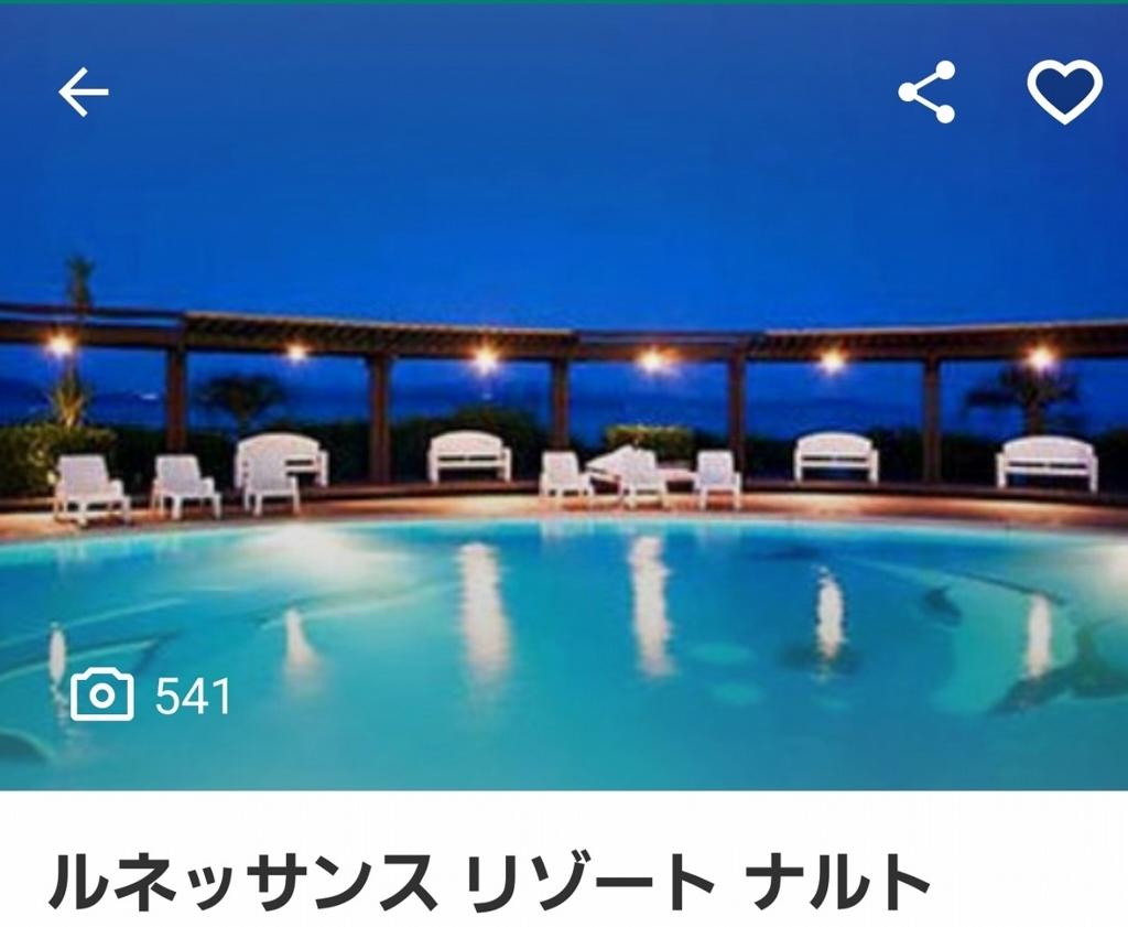 f:id:yukihiro0201:20170929214937j:plain