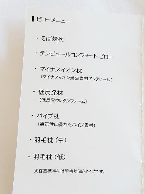 f:id:yukihiro0201:20170929215750j:plain