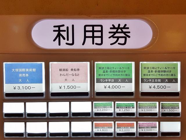 f:id:yukihiro0201:20170929220821j:plain