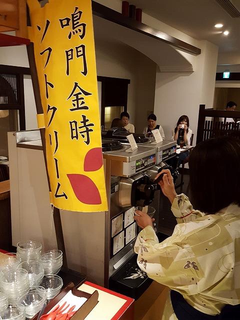 f:id:yukihiro0201:20170929222600j:plain