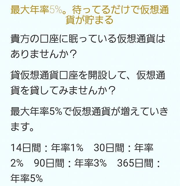 f:id:yukihiro0201:20171001235109j:plain
