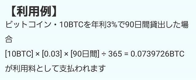 f:id:yukihiro0201:20171002000728j:plain