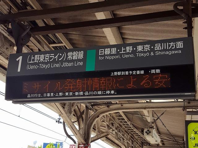 f:id:yukihiro0201:20171005181708j:plain
