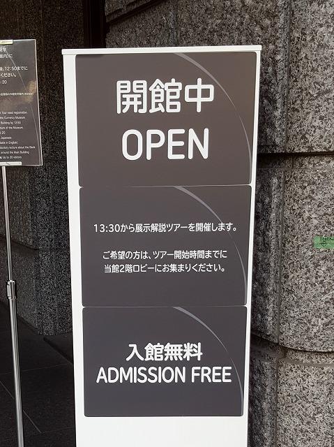 f:id:yukihiro0201:20171005184650j:plain