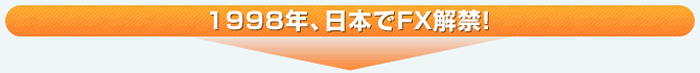 f:id:yukihiro0201:20171008153833p:plain