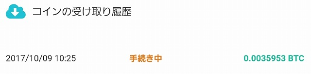 f:id:yukihiro0201:20171011203450j:plain