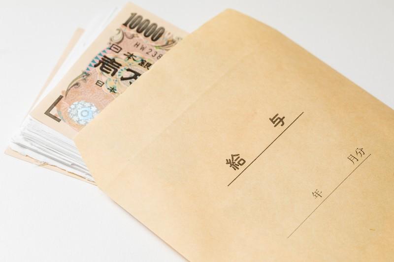 f:id:yukihiro0201:20171019181358j:plain