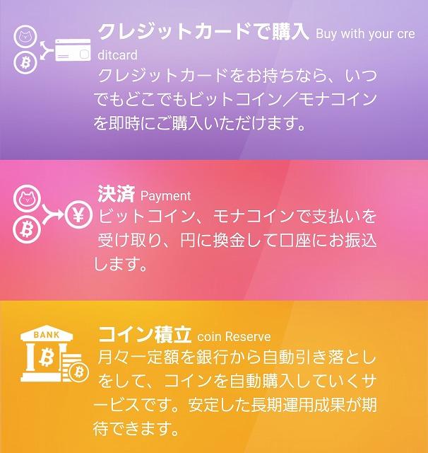 f:id:yukihiro0201:20171025200917j:plain