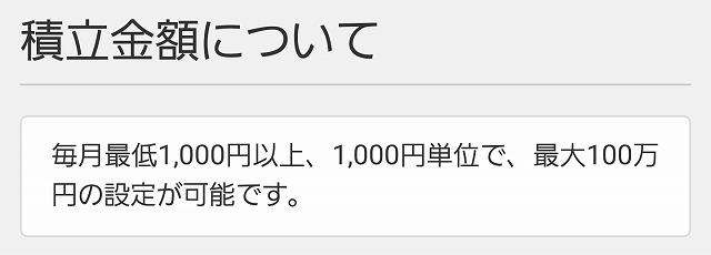 f:id:yukihiro0201:20171025201046j:plain