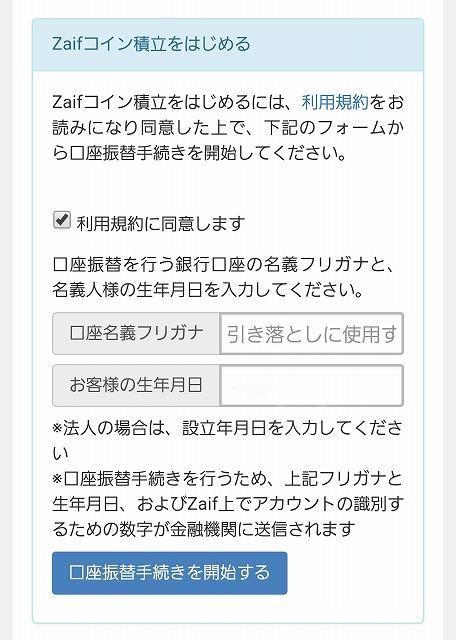 f:id:yukihiro0201:20171025201910j:plain
