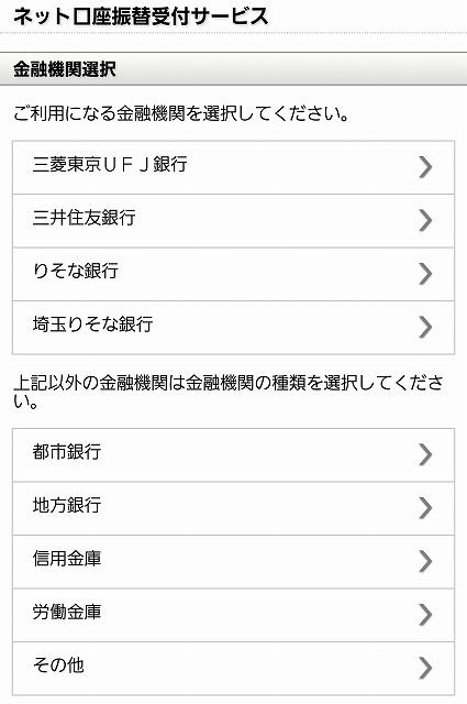 f:id:yukihiro0201:20171025201954j:plain
