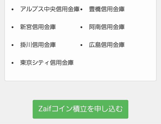 f:id:yukihiro0201:20171025202546j:plain