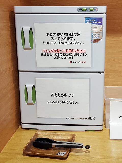 f:id:yukihiro0201:20171027201807j:plain