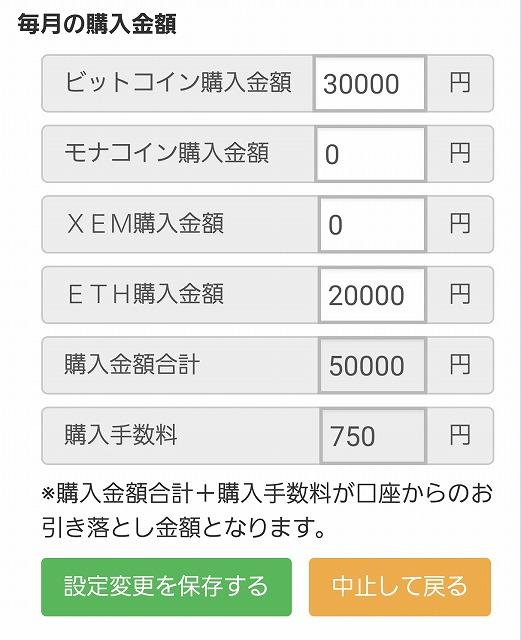 f:id:yukihiro0201:20171027210229j:plain