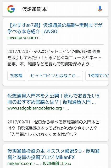 f:id:yukihiro0201:20171105094853j:plain