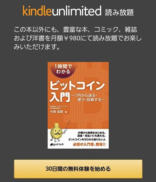 f:id:yukihiro0201:20171105104140j:plain