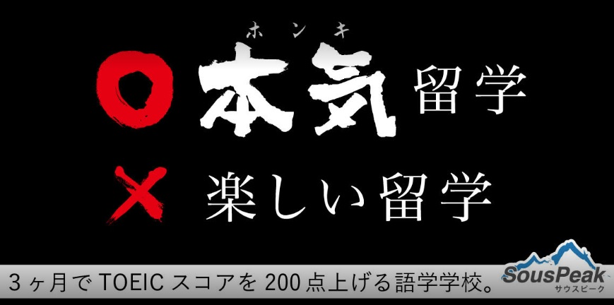 f:id:yukihiro0201:20171111113718j:plain