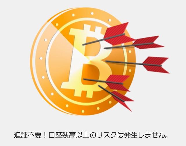 f:id:yukihiro0201:20171119022904j:plain