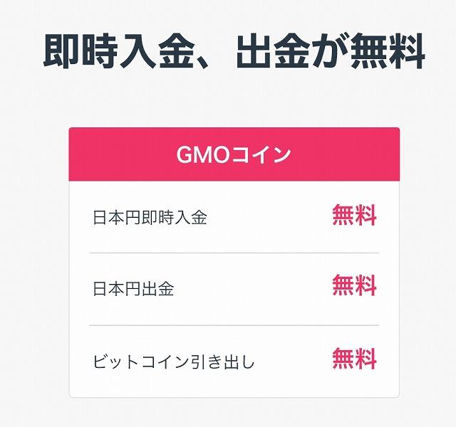 f:id:yukihiro0201:20171119023509j:plain